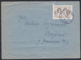 Yugoslavia 1961 Letter Sent From Gospic To Beograd - 1945-1992 Sozialistische Föderative Republik Jugoslawien