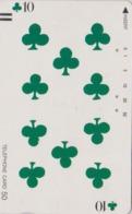 Télécarte Ancienne Japon / 110-11762 - Jeu De Cartes CARTE A JOUER - PLAYING CARD - Japan Front Bar Phonecard / A - Giochi