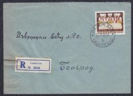 Yugoslavia 1962 Registered Letter Sent From Lazarevac To Beograd - 1945-1992 Sozialistische Föderative Republik Jugoslawien