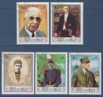 = Hommage Au Général De Gaulle 5 Timbres Oblitérés State Of Oman - De Gaulle (General)