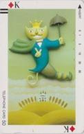 Télécarte Ancienne Japon / 110-11778 - Jeu De Cartes CARTE A JOUER - PLAYING CARD - Japan Front Bar Pc Parapluie / A - Jeux