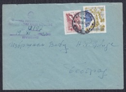 Yugoslavia 1962 Letter Sent From Krusevac To Beograd - 1945-1992 Sozialistische Föderative Republik Jugoslawien