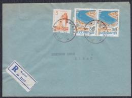 Yugoslavia 1962 Registered Letter Sent From Bogatic To Sabac - 1945-1992 Sozialistische Föderative Republik Jugoslawien