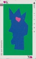 Télécarte Ancienne Japon / 110-11791 - Jeu De Cartes CARTE A JOUER - PLAYING CARD - Japan Front Bar Phonecard / A - Giochi