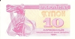 UKRAINE 10 KARBOVANETS 1991 UNC P 84 - Oekraïne
