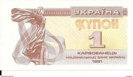 UKRAINE 1 KARBOVANETS 1991 UNC P 81 - Ucraina