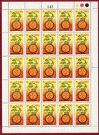 Uruguay 1975 #C418, Sheet Of 25, UPU Centennial, SCV $43.75 - Uruguay