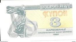 UKRAINE 3 KARBOVANETS 1991 UNC P 82 - Ucraina