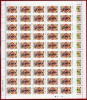 Virgin Islands 1989 #651-54, Sheet Of 50, Italy World Cup Football, SCV $627.50 - Britse Maagdeneilanden