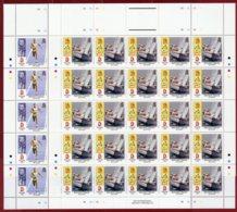 Virgin Islands 2008 #1086-89, Sheet Of 50, Beijing Olympic Games, SCV $200.00 - Britse Maagdeneilanden