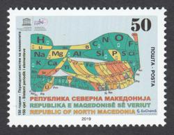 Macedonia 2019  150 Years Anniversary Periodic Table System Science MNH - Macedonia