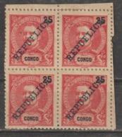 CONGO CE AFINSA 65 - QUADRA NOVA - Congo Portuguesa