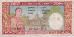 LAOS  P. 7a 500 K 1957   F - Laos