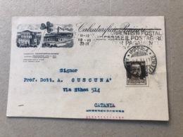 IMPERIA CALZATURIFICIO RAINERI 1931 - Imperia