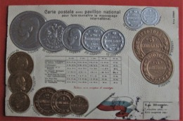 MONNAIES DRAPEAU RUSSIE - Carte Gaufrée - Russie