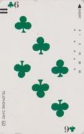 Télécarte Ancienne Japon / 110-11758 - Jeu De Cartes CARTE A JOUER - PLAYING CARD - Japan Front Bar Phonecard / A - Giochi