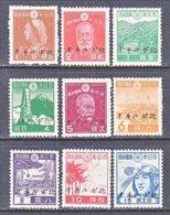 JAPANESE  OCCUP.  NORTH  BORNEO  N 34-42   **  * - North Borneo (...-1963)