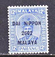 JAPANESE  OCCUP.  PAHANG  N17  * - Pahang