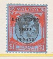 JAPANESE  OCCUP.  PENANG  N 11   * - Penang