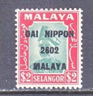 JAPANESE  OCCUP.  SELANGOR  N 25  ** - Selangor