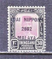 JAPANESE  OCCUP.  TRENGGANU  N 44   ** - Trengganu