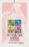 Télécarte Japon / 110-011 - Carte à Jouer BRIDGE Center - Playing Card Japan Phonecard - Game Spiel Karte - 71 - Giochi