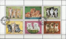 SHARJAH - 1972 - Sei Valori Uniti In Minifoglio Obliterato (gatti). - Sharjah