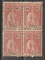 GUINE CE AFINSA 153b - QUADRA NOVA - Guinea Portuguesa