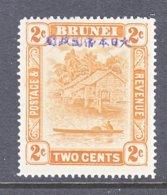 JAPANESE  OCCUPATION  BRUNEI  N 3  ** - Brunei (...-1984)