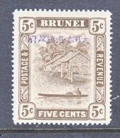 JAPANESE  OCCUPATION  BRUNEI  N 6  ** - Brunei (...-1984)