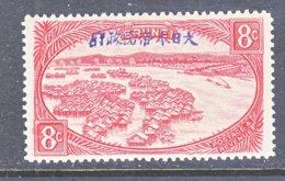 JAPANESE  OCCUPATION  BRUNEI  N 10  ** - Brunei (...-1984)