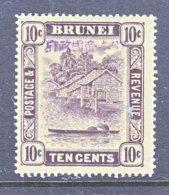 JAPANESE  OCCUPATION  BRUNEI  N 11  ** - Brunei (...-1984)
