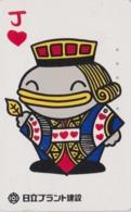 Télécarte Japon / 110-011 - Carte à Jouer Série Plant - Valet De Coeur - Playing Card Japan Phonecard - Spiel Karte - 74 - Giochi