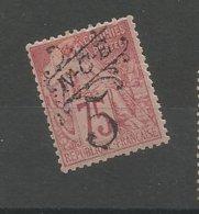 37  Timbre Surchargé   Trace De Charniéres  (pag23) - Unused Stamps