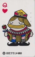 Télécarte Japon / 110-011 - Carte à Jouer Série Plant - Dame De Coeur - Playing Card Japan Phonecard - Spiel Karte - 75 - Giochi