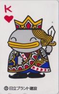 Télécarte Japon / 110-011 - Carte à Jouer Série Plant - Roi De Coeur - Playing Card Japan Phonecard - Spiel Karte - 76 - Giochi