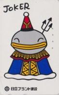 Télécarte Japon / 110-011 - Carte à Jouer Série Plant - JOKER - Playing Card Japan Phonecard - Spiel Karte - 78 - Giochi