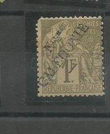 34  Timbre Surchargé   Sans Gomme    1 Dent Courte  (pag23) - Usati