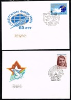 Russia USSR 1986 Soviet Peace Fund Columba Birds 1985 Samantha Smith 2 FDC First Day Cover - Covers & Documents
