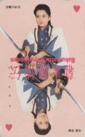 Télécarte Japon / 110-74011 - Carte à Jouer - DAME DE COEUR  - Femme Girl Playing Card Japan Phonecard  - 85 - Giochi