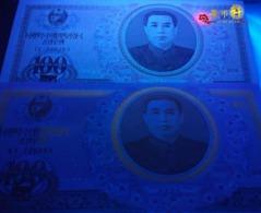 Korea P22 1978 100won 2pcs 2 Versions UNC - Korea, Noord