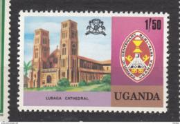 ##25, Uganda, Ouganda, église, Church, Cathédrale, Clé, Clef, Key, Pain, Bread, Eucharistie, Calice, Vin, Wine - Uganda (1962-...)
