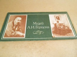 Museum Of A.I. Herzen. A Set Of 10 Postcards. 1980 - Musei