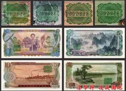 Korea P18b 19b 20b 21b 1978 1 5 10 50won 4pcs UNC - Korea, Noord