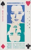 Télécarte Japon / 110-011 - Carte à Jouer - DAME Toutes Couleurs  - Femme Girl Playing Card Japan Phonecard  - 86 - Giochi