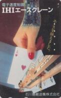 Télécarte Japon / 110-011 - Carte à Jouer AS Toutes Couleurs ** IHI ** - Playing Card Japan Phonecard  - 87 - Giochi