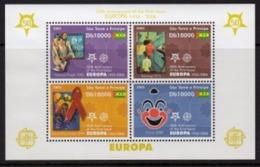 SAO TOME :  EUROPA 2006     (multiple Items)   MNH - Sao Tome Et Principe