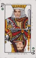 Télécarte Japon / 110-011 - Carte à Jouer - ROI & DAME - Playing Card Japan Phonecard - SPIEL KARTE TK - 92 - Giochi