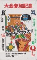 Télécarte Japon / 110-110850 - Carte à Jouer - ROI & DAME ** NTT ** - KING & QUEEN Playing Card Japan Phonecard - 98 - Jeux