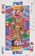 Télécarte Japon / 110-105516 - Carte à Jouer - ROI & DAME - KING & QUEEN Playing Card Japan Phonecard - 99 - Jeux